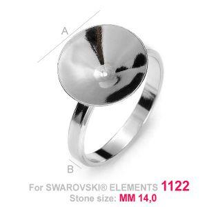 Ring setting for Rivoli - OKSV 1122 14MM S-RING