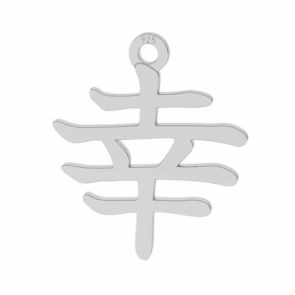 Chinese character of happiness, sterling silver, LKM-2109 - 0,50